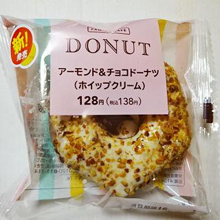 アーモンド&チョコドーナツ(ホイップクリーム)