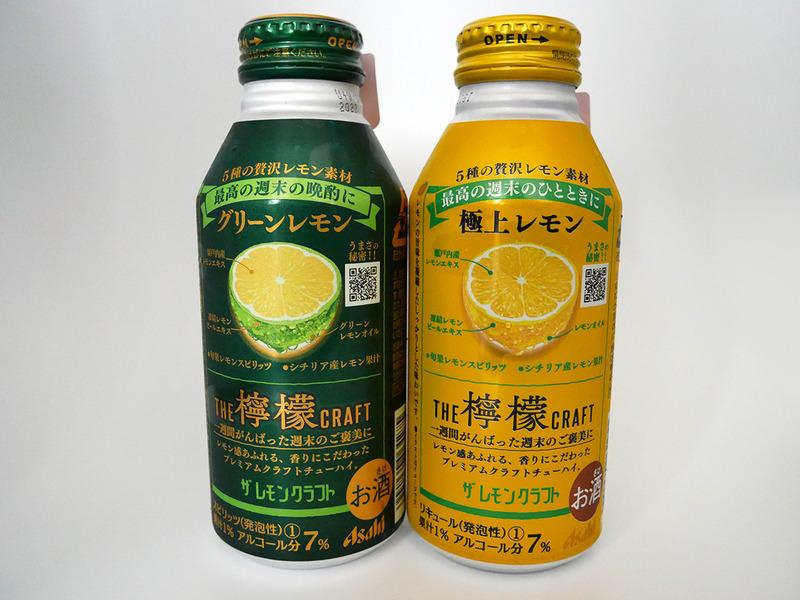 lemoncraft2