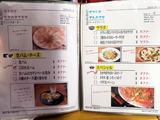 meats50