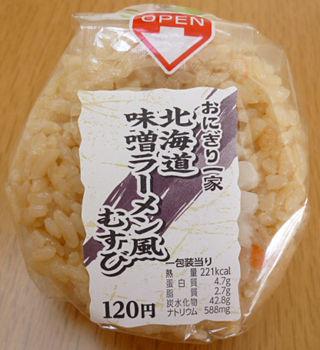 北海道味噌ラーメン風むすび