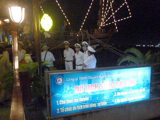 ベトナム旅行:ディナークルーズ