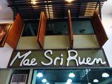 「Mae Sri Ruen」