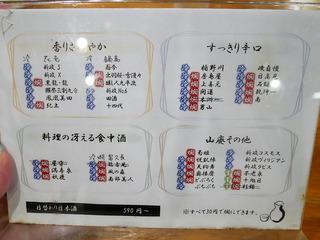 himono23