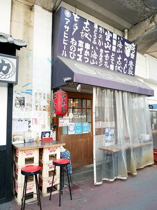 nishikawaya23