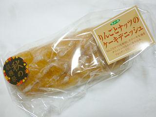 りんごとナッツのケーキデニッシュ