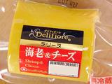 テリーヌ<海老&チーズ>