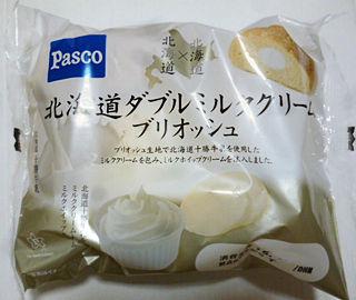 北海道ダブルミルククリームブリオッシュ