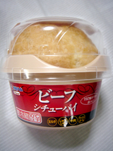 キッチンデリ<ビーフシチューパイ>