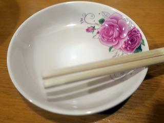 sushigaku6