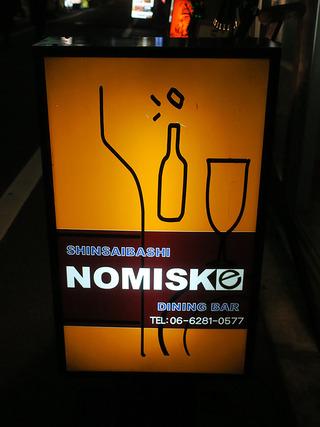 nomiske3