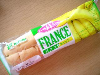 バナナ&ホイップフランス