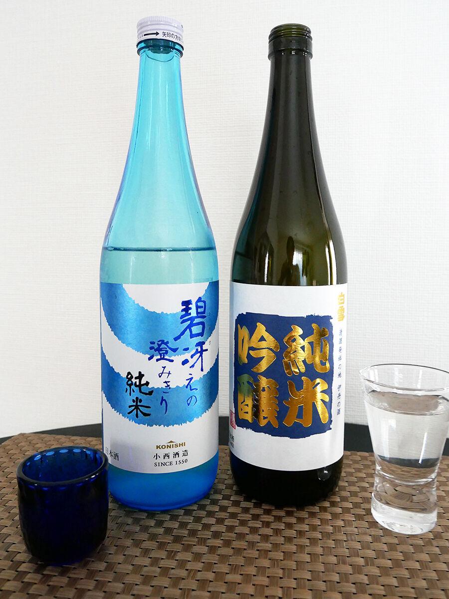 smokehigashi12