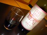「有馬ビューホテル」ワイン