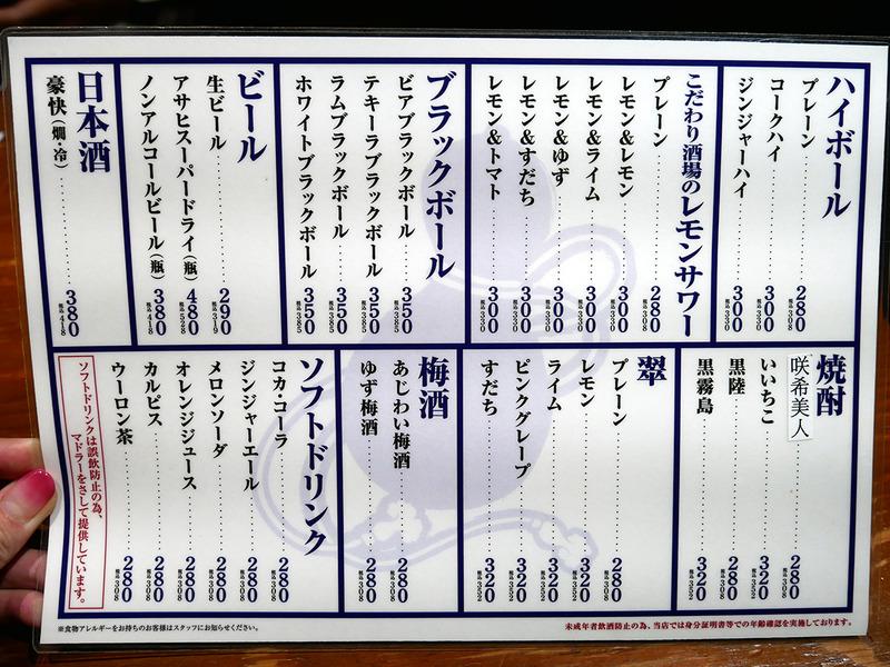 yoiyoi6
