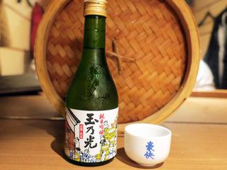 kyotobatake23