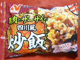 豚肉とザーサイの四川風炒飯