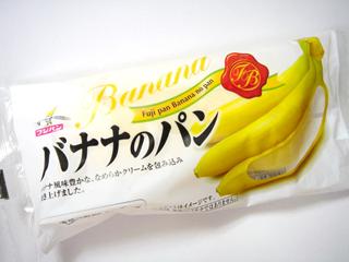 バナナのパン