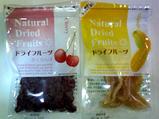 ドライフルーツさくらんぼ&マンゴー1