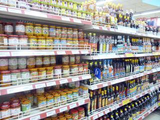 ベトナム旅行:スーパーマーケット