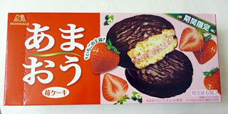 あまおう苺ケーキ