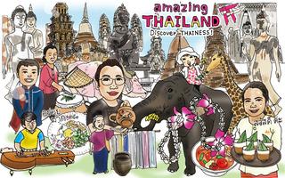 【amazing THAILAND】Sukhothai
