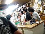 「上田酒店」店内