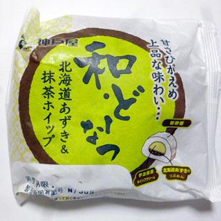 和どーなつ<北海道あずき&抹茶ホイップ>