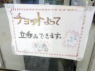 「たつみ商店」