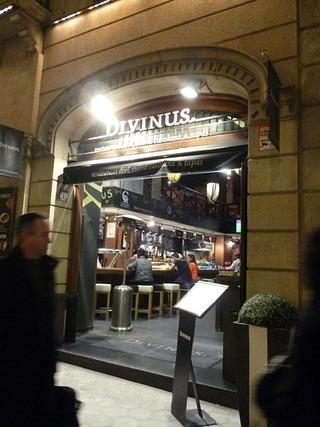 「DIVINUS」