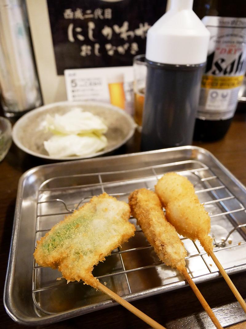 nishikawaya11