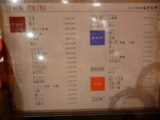 miuraya14