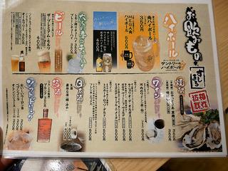 sushimaru8