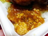 たっぷりマヨのピリ辛チキン御飯