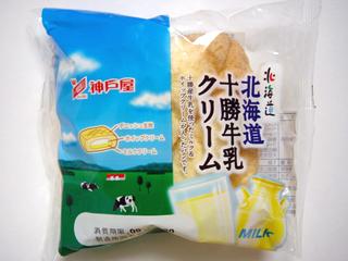 北海道十勝牛乳クリーム
