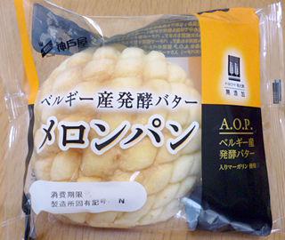 「神戸屋メロンパン」の画像検索結果