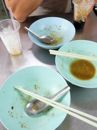 noodle17