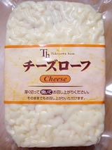 チーズローフ
