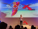 TBEXアジア2015