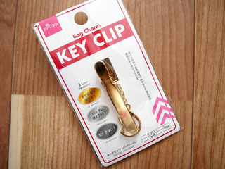 keyclip1