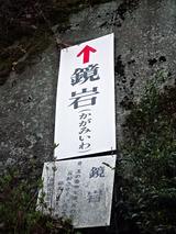 広島プチトリップ