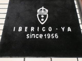 iberico29