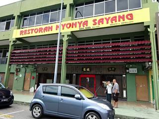 マレーシア旅行ランチ観光