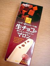 生チョコがおいしいアイスバー<マロン>