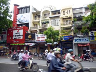 ベトナム旅行:ホテル