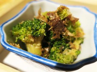 kuchibashi9