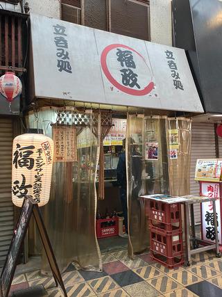 fukumasa1