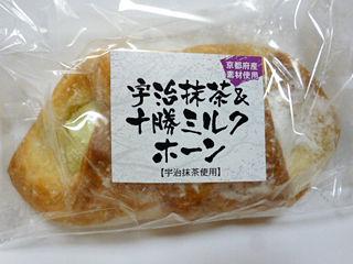 宇治抹茶&十勝ミルクホーン