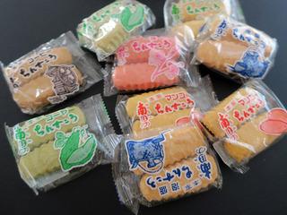 okinawaomiya2