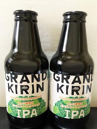 GRAND KIRIN<IPA>