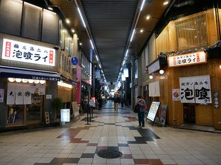 awakurai17